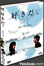 Su-ki-da (DVD) (Limited Edition) (Korea Version)