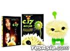 CJ7 (DVD+A3 Poster+CJ7 Plush Toy) (Hong Kong Version)