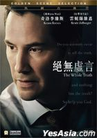 The Whole Truth (2016) (DVD) (Hong Kong Version)