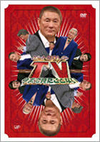 Beat Takeshi (北野武) - 至今未看過的電視 (DVD) (日本版)