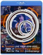 fripSide LIVE TOUR 2016-2017 FINAL in Saitama Super Arena -Run for the 15th Anniversary- [BLU-RAY] (Normal Edition)(Japan Version)