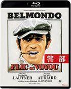 Flic Ou Voyou (Blu-ray)(Japan Version)