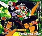 Sou Shen Ji 3 - Wei Gong Shen Lou Cheng (VCD) (China Version)