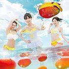 Igai ni Mango [Type A] (SINGLE+DVD) (First Press Limited Edition) (Japan Version)