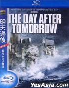 The Day After Tomorrow (2004) (Blu-ray + DVD) (Limited Edition) (Taiwan Version)