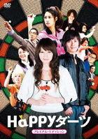 Happy Darts  (DVD) (Special Edition) (Japan Version)