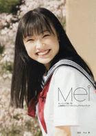 Yamazaki Mei First Visual Photobook 'Mei'