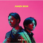 KANZAI BOYA [Type B] (SINGLE+GOODs) (First Press Limited Edition) (Japan Version)