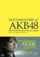 Documentary of AKB48  No Flower Without Rain - Shoujo tachi wa Namida no Ato ni Nani wo Miru? (Blu-ray)(Japan Version)