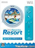 Wii Sports Resort (Wii MotionPlus Pack) (Japan Version)
