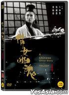 倩女幽魂系列 (DVD) (三碟装) (韩国版)