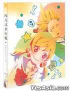 Your Lie in April Vol. 7 (Blu-ray) (Digipack Case + PET Sleeve) (6th Ultimate Fan Edition) (Korea Version)