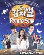 Potato Star 2013QR3 (DVD) (Ep. 1-60) (To Be Continued) (Multi-audio) (English Subtitled) (tvN Drama) (Malaysia Version)