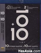 10+10 (Blu-ray) (English Subtitled) (Taiwan Version)