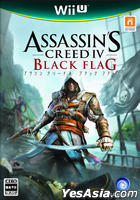 Assassin's Creed Black Flag (Wii U) (日本版)