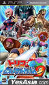 Toriko Gourmet Survival! 2 (Japan Version)