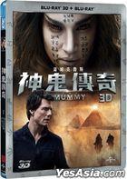 The Mummy (2017) (Blu-ray) (3D + 2D) (2-Disc Edition) (Taiwan Version)