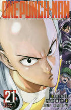 ONE PUNCH-MAN 21