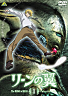 Rean-wings 1 (Japan Version)