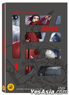 Ghost in the Shell ARISE border: 1 Ghost Pain (DVD) (Korea Version)
