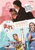 Mare - Mata Ao Special - (DVD)(日本版)