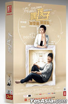 Children Family (2015) (DVD) (Ep. 1-48) (End) (China Version)