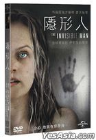 The Invisible Man (2020) (DVD) (Taiwan Version)
