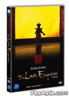 The Last Emperor (DVD) (Korea Version)