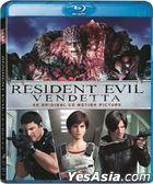 Resident Evil: Vendetta (2017) (Blu-ray) (Hong Kong Version)