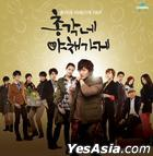 Bachelor's Vegetable Store OST (Channel A TV Drama)