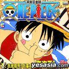 One Piece Vol.1