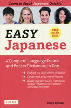 i ji  jiyapani zu EASY JAPANESE ra n tou  supi ku jiyapani zu kuitsukuri  LEARN TO SPEAK JAPANESE QUICKLY