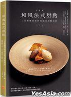 He Feng Fa Shi Tian Dian : San Xing Can Ting Tian Dian Shi De Pan Shi Tian Dian She Ji