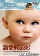 Ricky (DVD) (Taiwan Version)