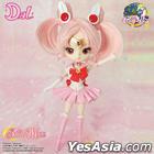 Dal : Sailor Chibi Moon