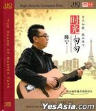 Time Goes Fast (HQCD) (China Version)