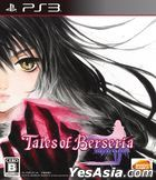 Tales of Berseria (Japan Version)