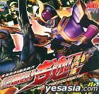 Masked Rider Kuuga Rising Fight Vol.7