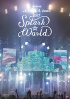 miwa ARENA tour 2017 'SPLASH☆WORLD' (DVD+CD) (First Press Limited Edition) (Japan Version)