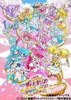 Pretty Cure Miracle Leap: A Wonderful Day with Everyone  (Blu-ray) (Special Edition) (Japan Version)