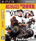 nail'd (Bargain Edition) (Japan Version)