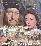 The Conqueror - The Historic Epic Of Genghis Khan (1956) (VCD) (Hong Kong Version)