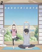 Kakushigoto Vol.2 (Blu-ray) (Japan Version)
