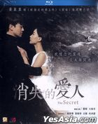 The Secret (2016) (Blu-ray) (Hong Kong Version)