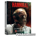 Hannibal (2001) (Blu-ray) (Steelbook Collector's Edition) (Taiwan Version)