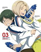 Prince of Stride Alternative 03 (DVD)(Japan Version)