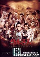Heroes in Sui and Tang Dynasties (DVD) (Ep.1-62) (End) (US Version)