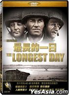 The Longest Day (1962) (DVD) (Taiwan Version)