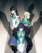 The Irregular at Magic High School Visitor Arc Vol.1 (DVD) (Japan Version)