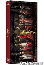 The King's Woman (2017) (Ep. 1-48) (End) (H-DVD) (China Version)